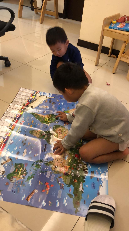 一起看世界地圖