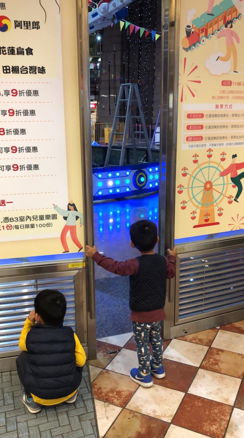 京華城看即將新蓋的小遊樂園
